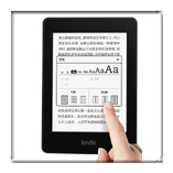 Kindle Paperwhite电子书